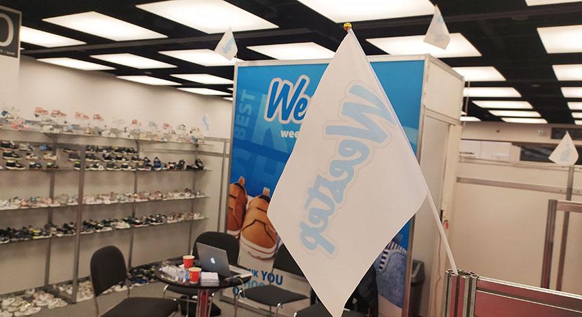 Weestep exhibitor